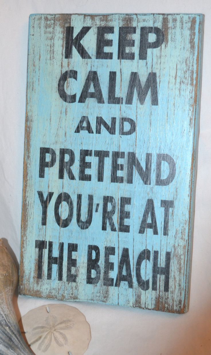Beach Decoration